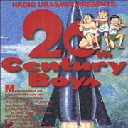 Picture Of 20t Century Boys Cover