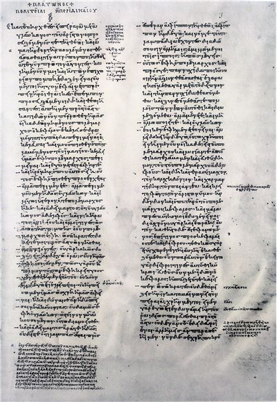 Picture Of Title Page Of The Oldest Manuscript Of Republic By Plato